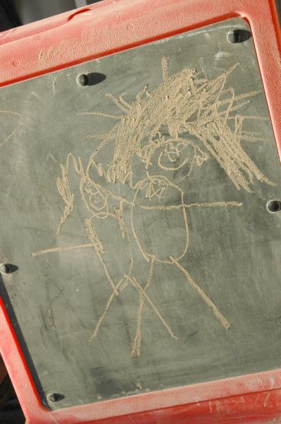 Artemis' Work of Art