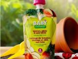 squoosh snacks baby gourmet3