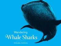owlkids books magazine-WanderingWhaleSharks_cover_LoRes_screenRGB